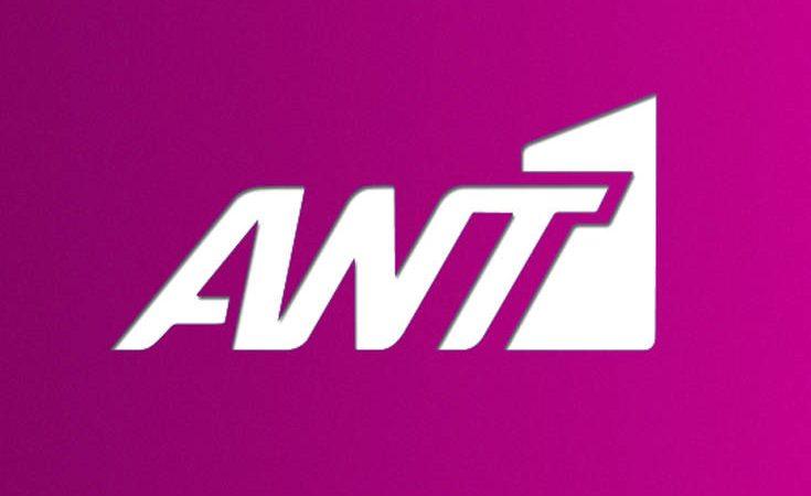 Αυτή είναι η νέα γενική διευθύντρια του ΑΝΤ1 – Newsbeast