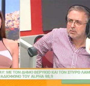 Γιατί σταμάτησε ο Δήμος Βερύκιος από το Happy Day – Newsbeast