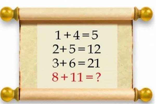 Μπορείτε να λύσετε αυτό το κουίζ; - Βλέπετε το λάθος; - Περίεργα-Funny