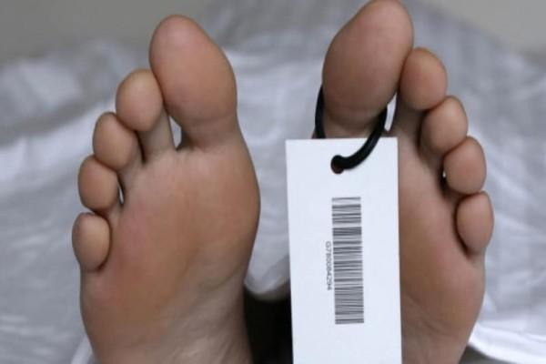 Τι συμβαίνει πραγματικά στο σώμα όταν πεθαίνουμε; - Περίεργα-Funny