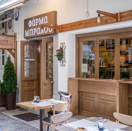 Ένα αυθεντικό ψητοκρεοπωλείο στην Αθήνα από τη Φάρμα Μπράλου – Newsbeast