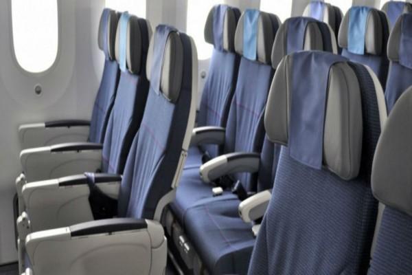 Έχετε παρατηρήσει ότι τα καθίσματα στα αεροπλάνα είναι μπλε; Δεν φαντάζεστε τον λόγο! - Περίεργα-Funny
