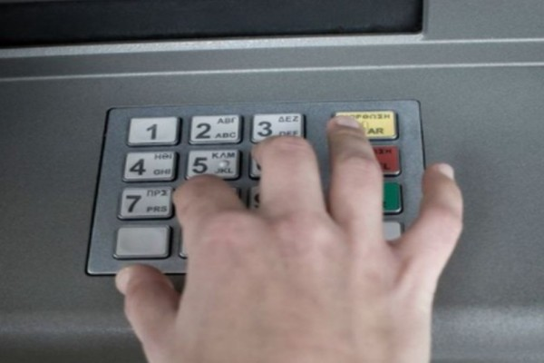 Προσοχή στα ΑΤΜ: Αν πατήσεις αυτό το κουμπί τότε θα χάσεις πάνω από 800 ευρώ! - Funny-Περίεργα